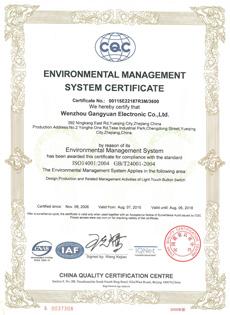 ISO14001:2004 认证证书