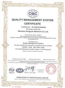 ISO9001:2008 认证证书