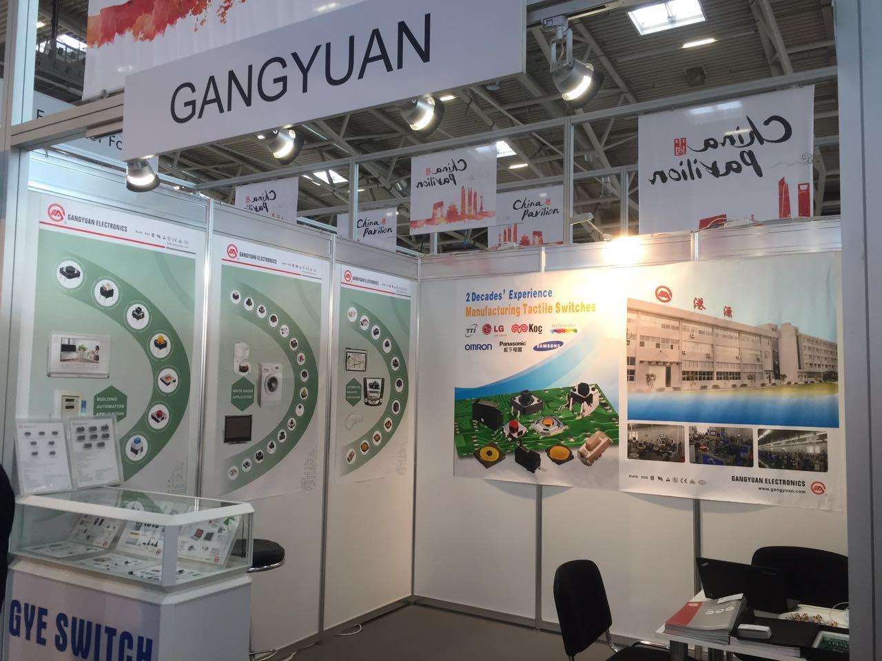 港源电子参加2016年德国慕尼黑电子元器件、材料及生产设备展
