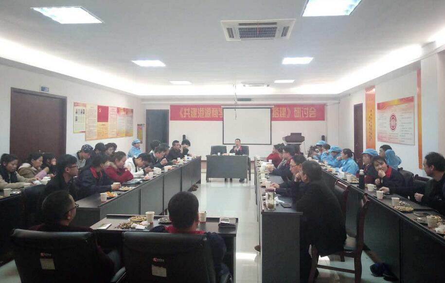 公司召开2017年新入职员工座谈会