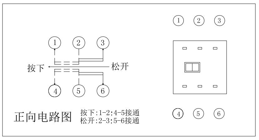 7x7自锁电路图