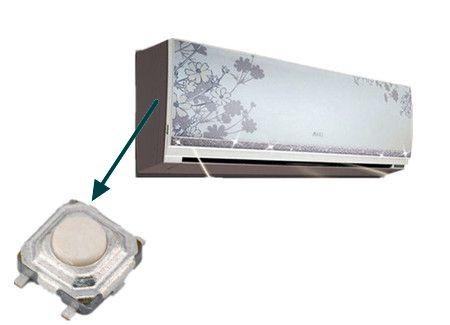 空调-KAN0341应用案例