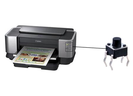 打印机-KAN4511应用案例