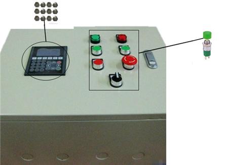 工业控制设备操作台-KTC3A11-2606
