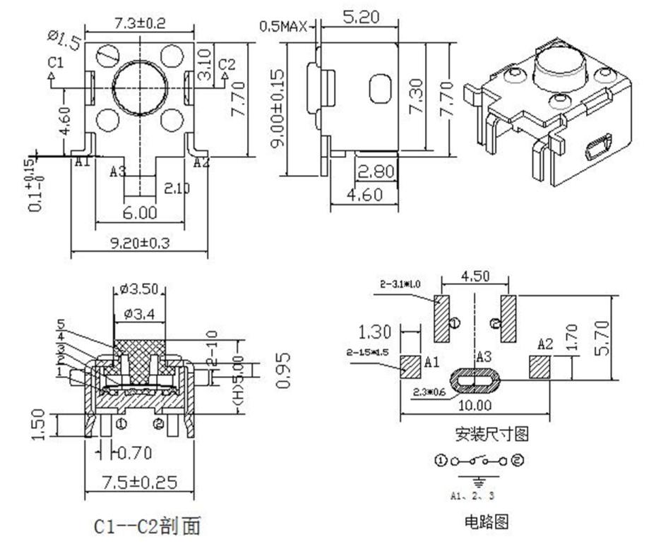 电路 电路图 电子 原理图 929_788
