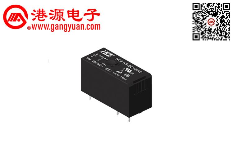 功率继电器HCP1