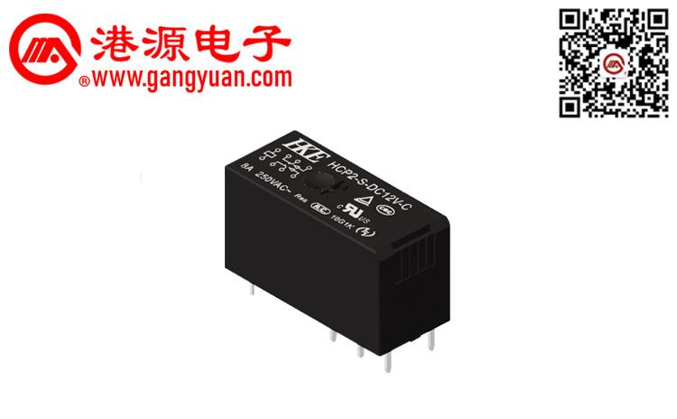 功率继电器HCP2