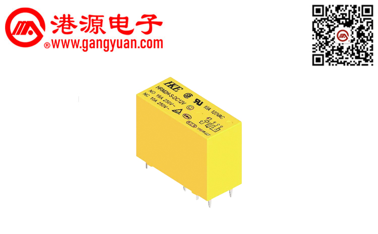 功率继电器 HRM2