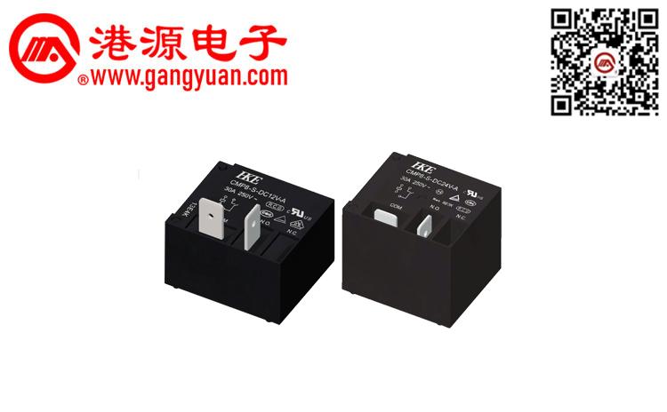功率继电器 CMP8