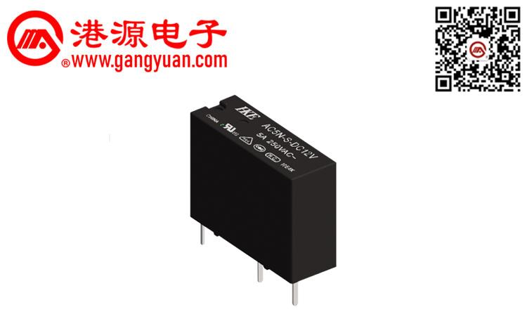 功率继电器  AC5N